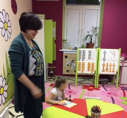 Подготовка к школе в Перово в семейном клубе Маняня